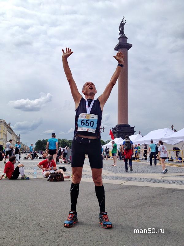 После финиша марафона  Белые ночи 2014