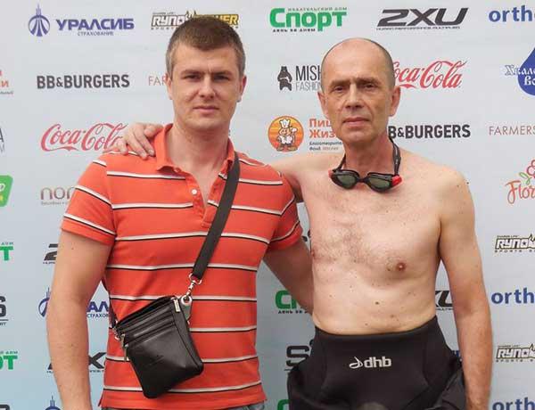 Перед стартом с сыном