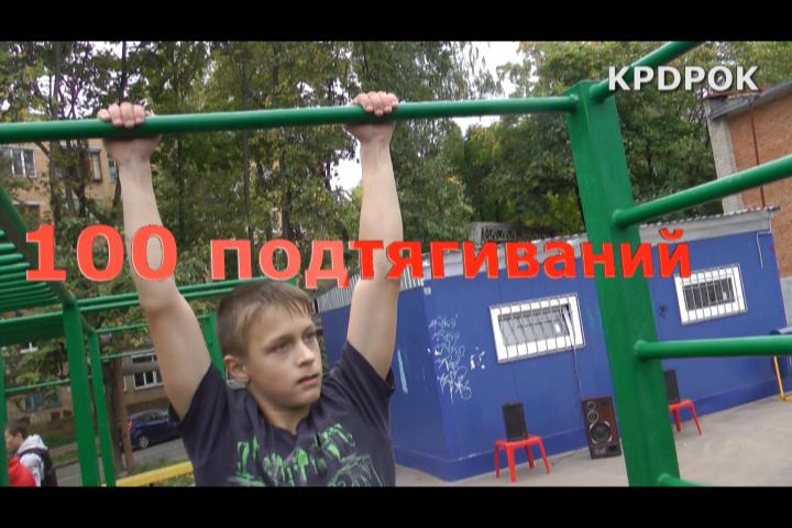 100 подтягиваний_1
