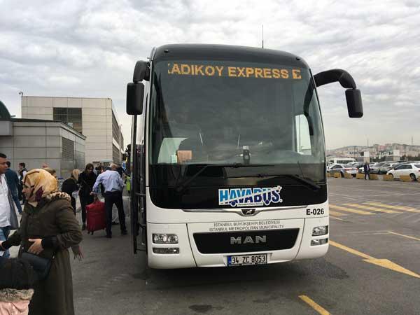 Автобус между аэропортами