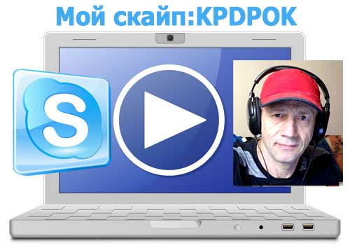 Skype_video