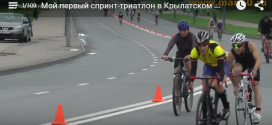 Видеоотчет про триатлон VestaBank 3sport Sprint-2013